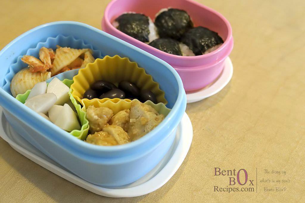 2013-jan-31_bento_box_recipes