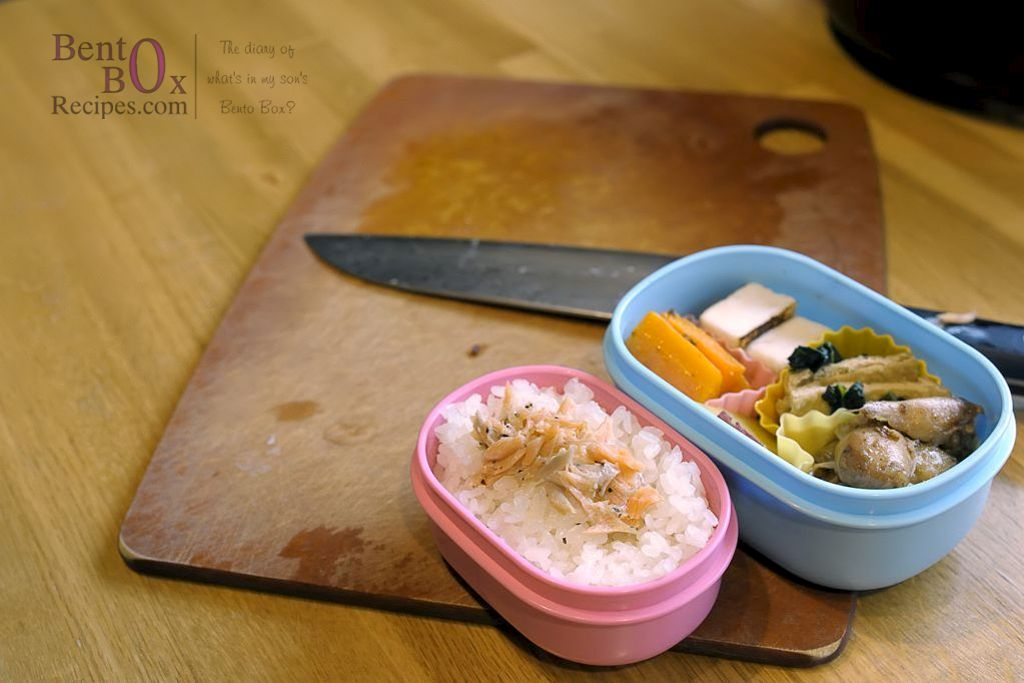2013-sept-06_bento_box_recipes